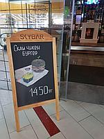 Меловой штендер меловая доска для кафе по индивидуальному заказу, фото 1