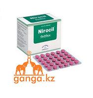 Нироцил (Nirocil), 30 таб./1 бистер