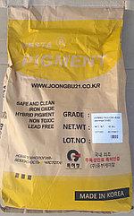 Гибридный пигмент Желтый 4500