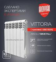Радиатор Биметалл Royal Thermo Vittoria 500/80, фото 1