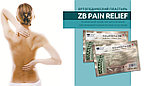 Ортопедический трансдермальный пластырь ZB Pain Relief (Bang De Li) , фото 7