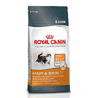 Royal Canin Hair Skin
