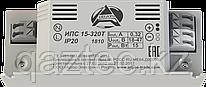 Источник питания ИПС IP20 Indoor: 15-320Т IP20 1810, 17-350Т