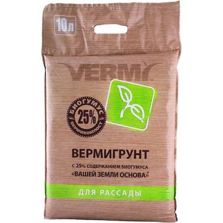 Грунты Вермигрунт для рассады (10 литров)