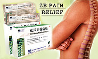 Ортопедический трансдермальный пластырь ZB Pain Relief (Bang De Li)