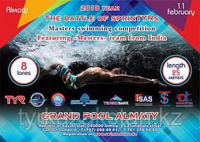 """2nd annual """"The Battle of SprinTYRs"""" masters swimming competition"""