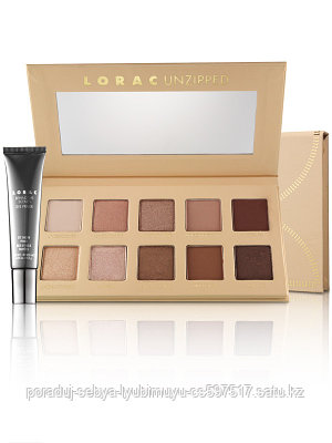 Палетка теней и база под тени Unzipped Gold Eyeshadow Palette  от Lorac, Алматы