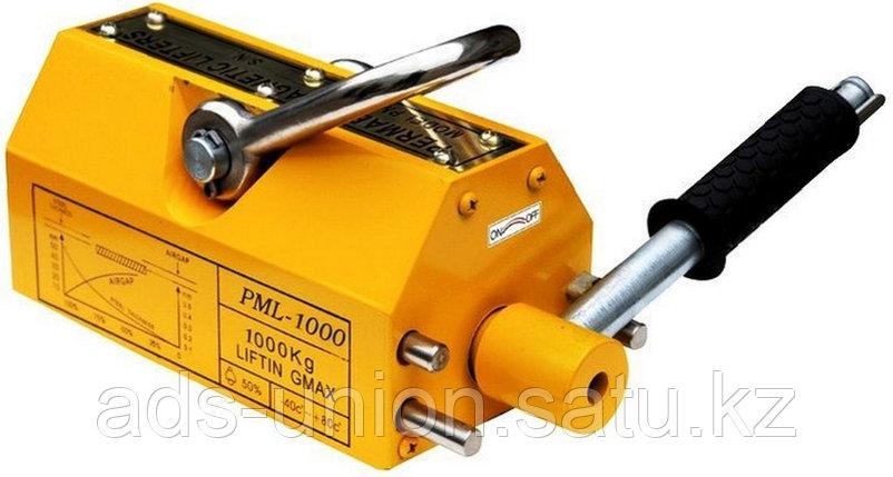 Захват для листа магнитный PML (PML-A) г/п 1000 кг, фото 2