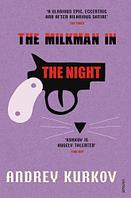 The Milkman in the Night