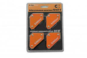 Набор угольников магнитных FIX KIT-4 4шт/комплект