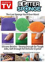 Комплект силиконовых губок Better Sponge 3 шт