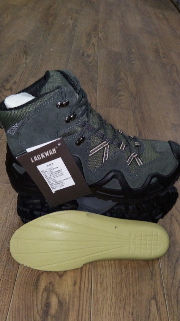 Мембранные, трекинговые ботинки Lackwar/Lowa