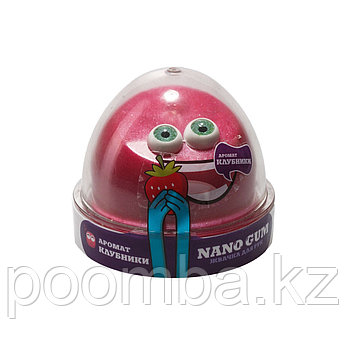 Жвачка для рук Nano Gum, с ароматом клубники, 50 гр.