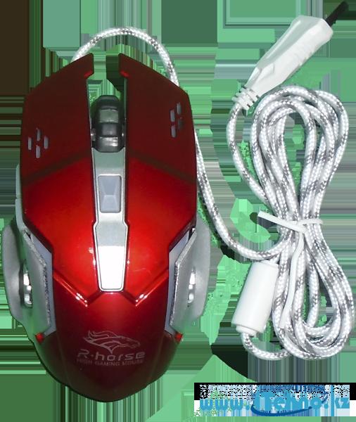 Мышка Laser Mouse R -horse