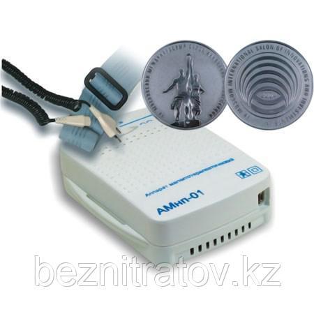 Магнитотерапевтический  аппарат АМНП-01