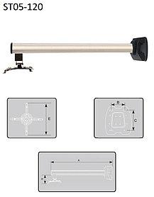 Крепление для проектора на стену Memory Specialist ST05-120