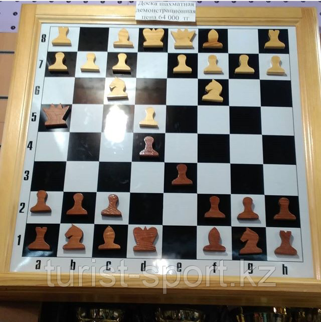 Доска для шахмат