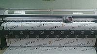 Широкоформатная печать на баннере, фото 1