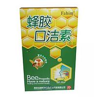 Спрей для горла Bee Propolis (с прополисом)