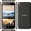 Htc desire 830 dual sim black-gold