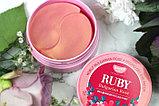 Гидрогелевые патчи с рубиновой пудрой и розовым маслом Koelf Ruby Bulgarian Rose Eye Patch(60шт), фото 3