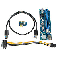 10X 0.6m USB 3.0 PCI-E Express 1x до 16x Extension Cable Extender Riser Card Adapter 6 Pin Power