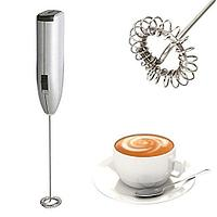 Automatic Milk Frother Electric Handhold Stainless steel Mini Coffee Milk Mixer Portable Frother