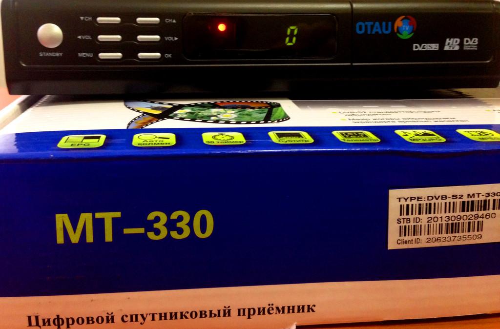 Цифровой спутниковый ресивер HD STB DVB S2: MT-330
