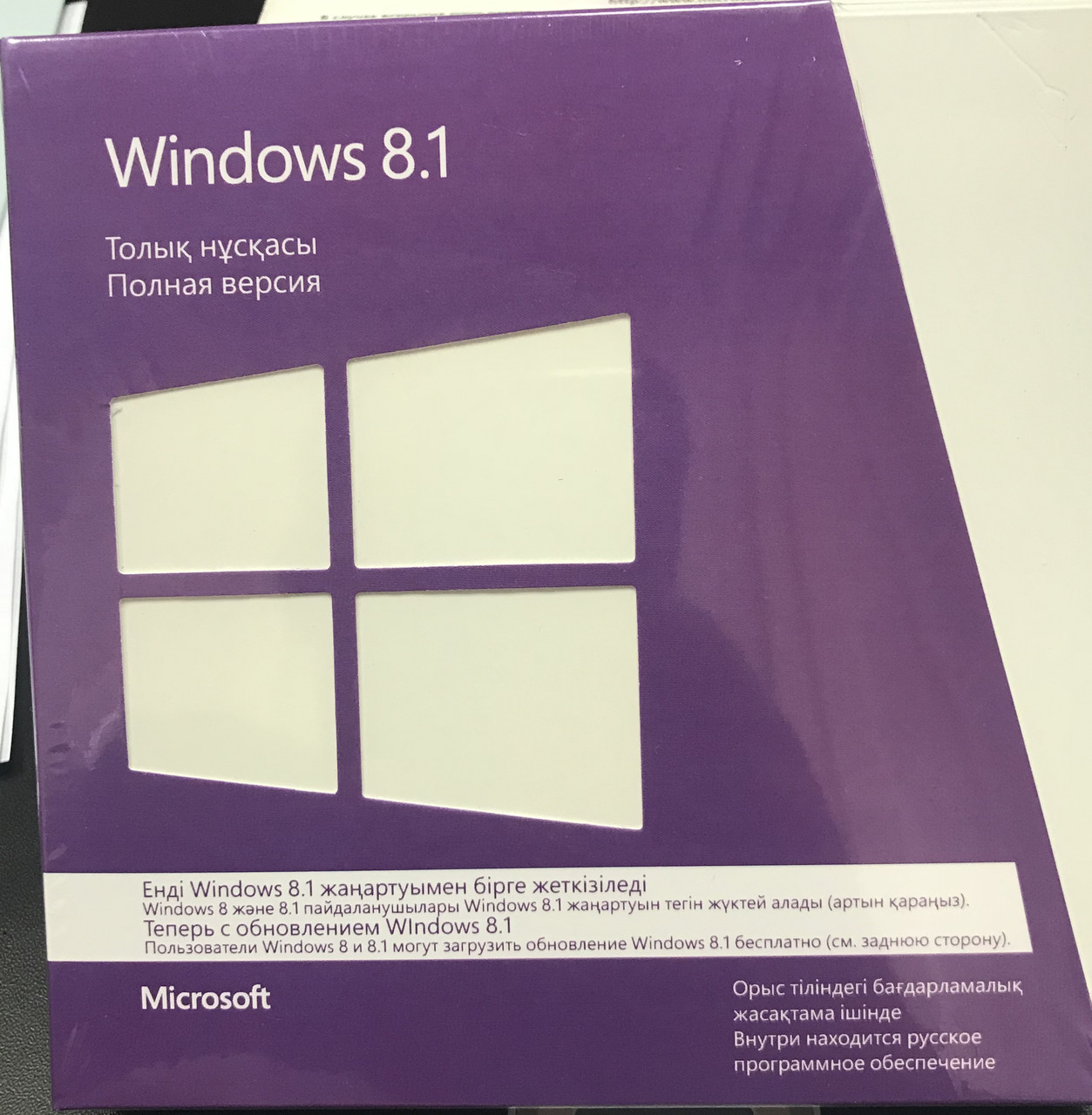 Операционная система, Microsoft Windows 8.1 32-bit/64-bit Russian Kazakhstan Only DVD, BOX
