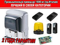 Автоматика для откатных ворот Came BK-1800 до 1800 кг., фото 1
