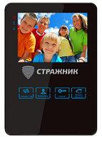 Видео домофон цветной STR-4SRC Стражник