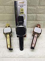 Караоке микрофон SD-10, фото 1