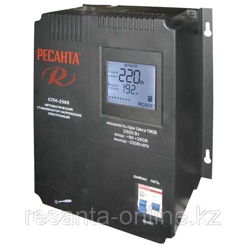 Стабилизатор напряжения Ресанта АСН 2500 СПН