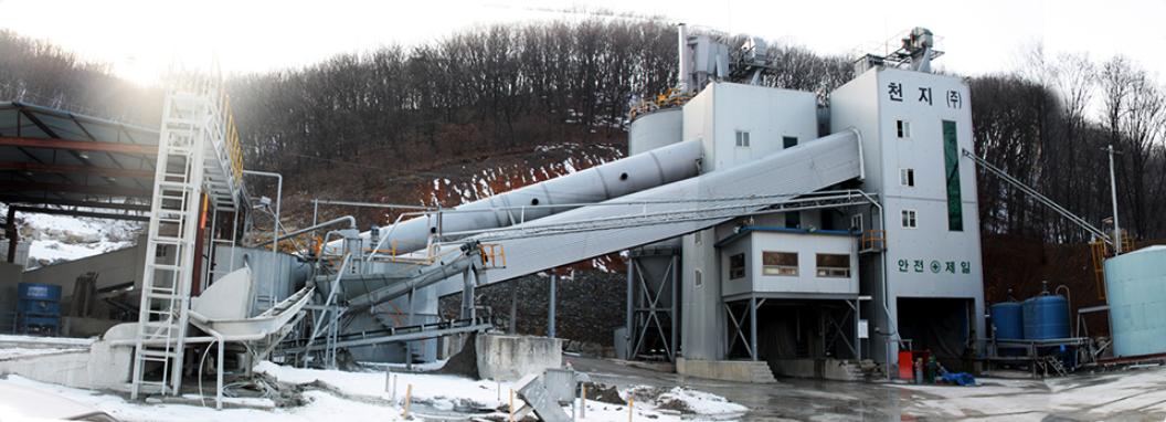 Бетоносмесительная установка (БСУ) DMBP-ST