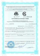 Компания ТОО «КазБАД» в феврале 2018 года получила сертификаты: ICO 9001, ХАССП (HACCP) - ISO 22000:2005и Сертификат Халал (Halal Certificate)