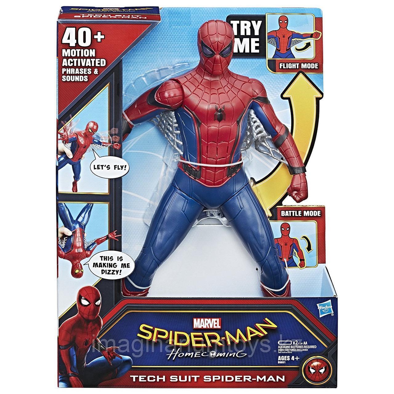 Фигурка Человек паук интерактивная 37 см