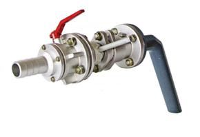 Кран сифонный КС-80