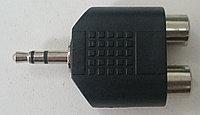Переходник шт 3,5мм стерео - 2гн RCA стерео пластик