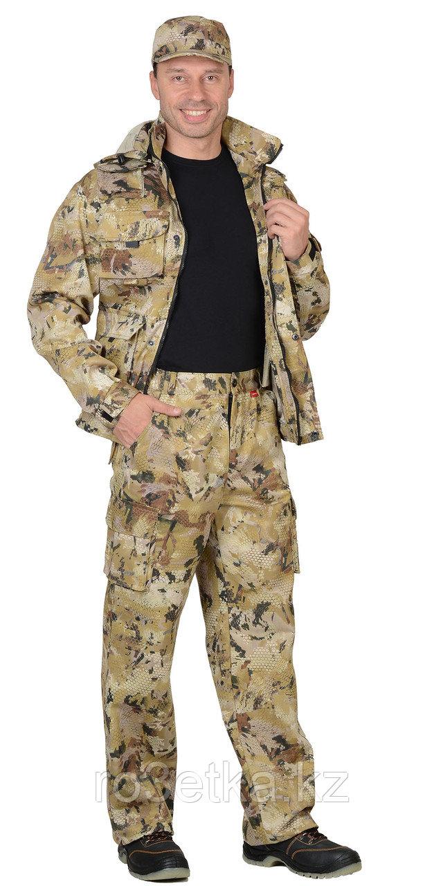 "Костюм ""Пума"" : куртка кор., брюки КМФ ""Саванна"""