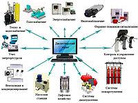 Автоматизация и диспетчеризация инженерных систем зданий и сооружений