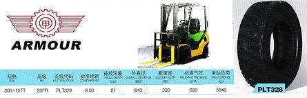 300-15 20PR PLT328/SD2000 ARMOUR, фото 2