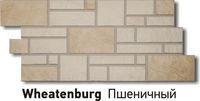 """Фасадная панель Дёке """"Burg"""" (Пшеничный)"""