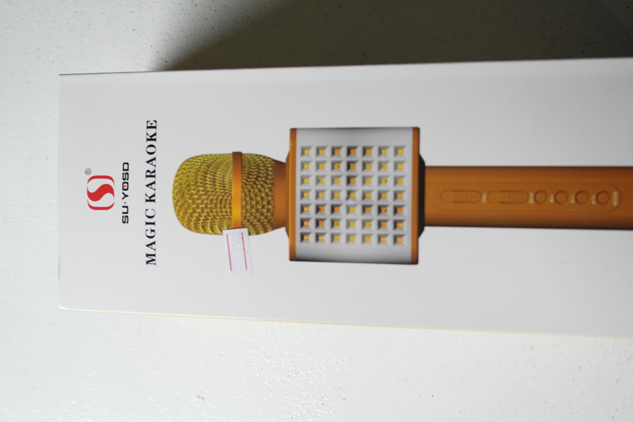 Караоке микрофон Magic Karaoke