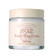 Ronas Snail Repair Bling Cream - Крем для лица с муцином улитки