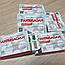 Капсулы для потенции PantoSagan (Пантосаган), фото 2