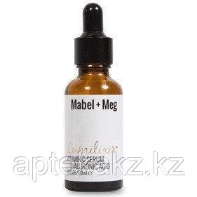 Сыворотка Mabel Meg Lumilixir Serum 30 ml, фото 2