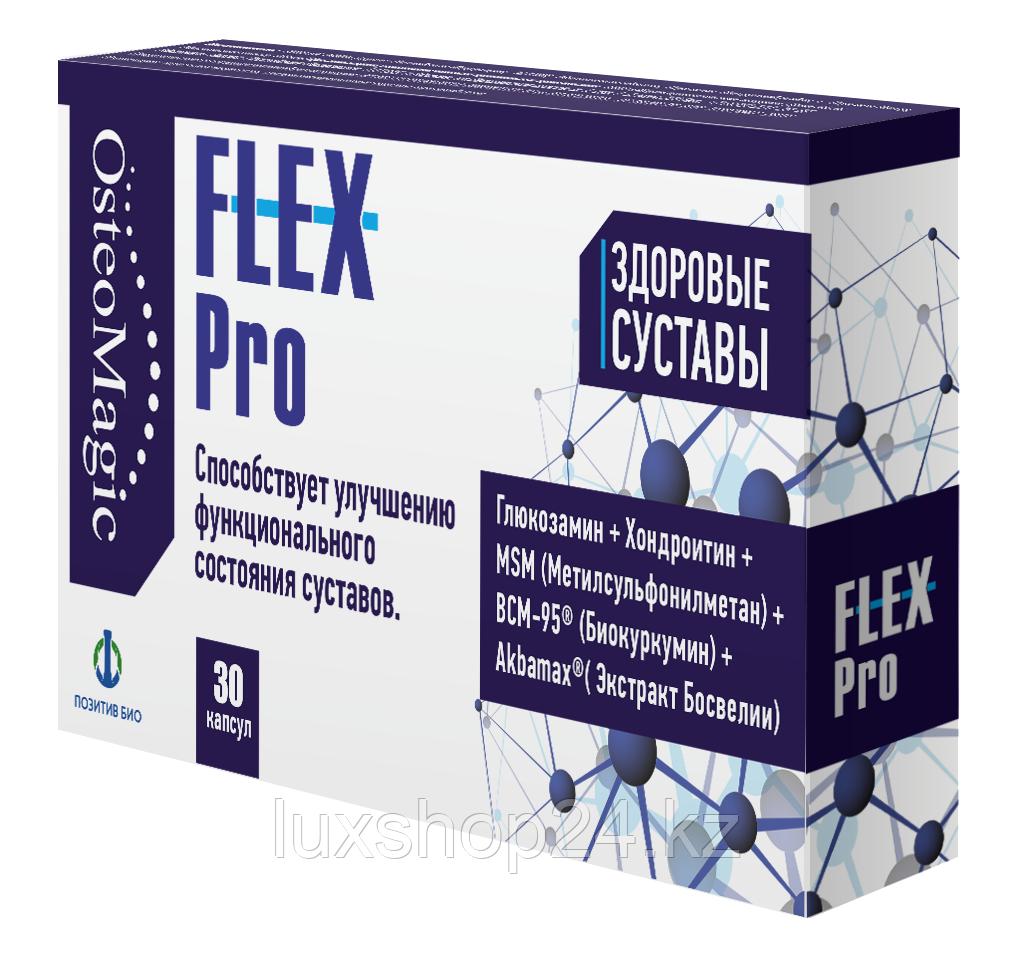 Флекс Про препарат для суставов (Капсули и Мазь)