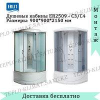 Душевая кабина Erlit ER2509TP - C3