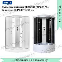 Душевая кабина Erlit ER3508TP-C3