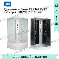 Душевая кабина Erlit ER4509TP - C3
